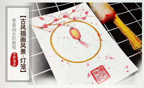 水彩-古风意境插画-红灯笼