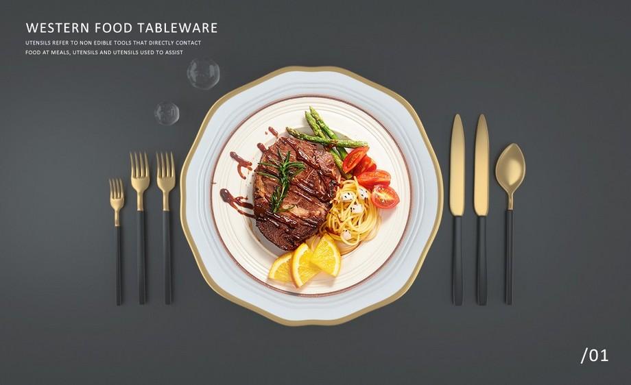 C4D-美食餐具制作