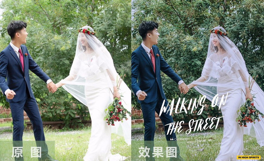 PS-婚纱人像整套照片如何统一色调详解