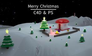 C4D—圣诞节lowpoly场景搭建(上集)