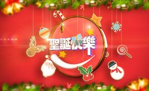 C4D+PS-圣诞主题海报
