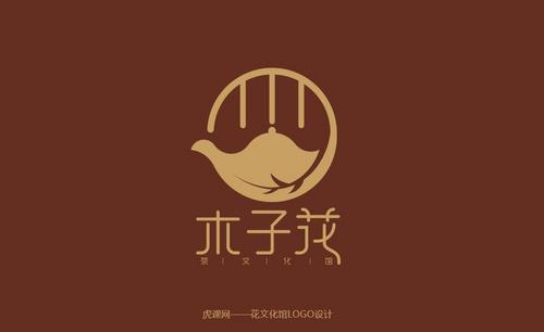 AI-木子花-茶文化馆LOGO设计
