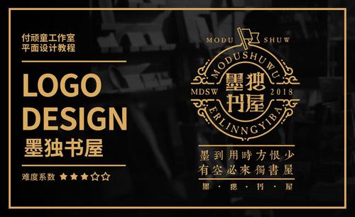 AI-墨独书屋品牌logo设计
