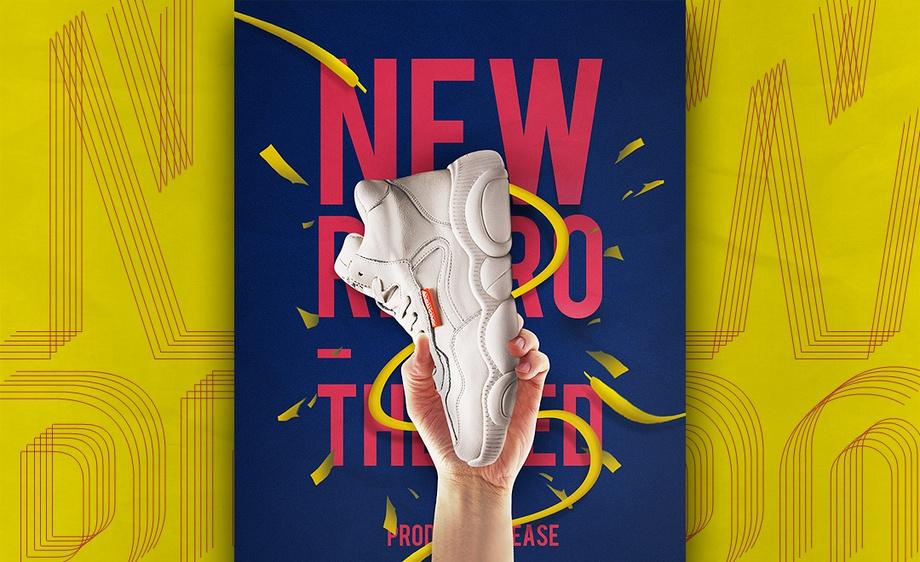 PS-潮货运动鞋创意详情页头图