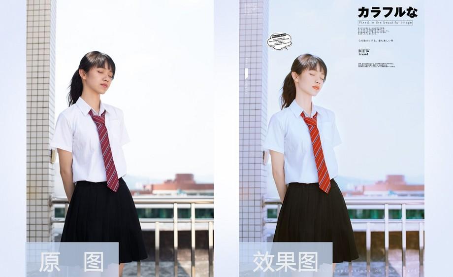 PS-日系清新色彩风格类调色