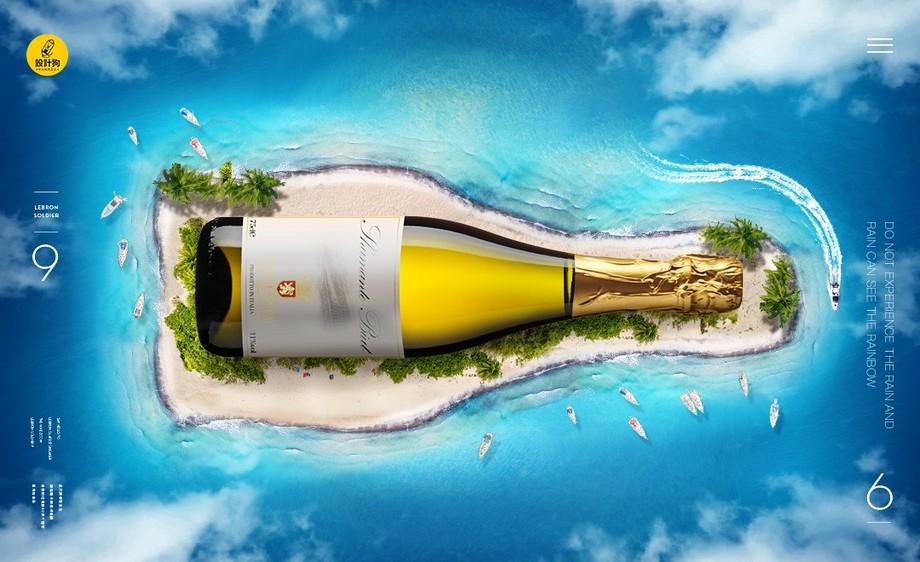 PS-葡萄酒海岛合成
