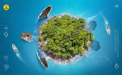 PS-海龟岛合成