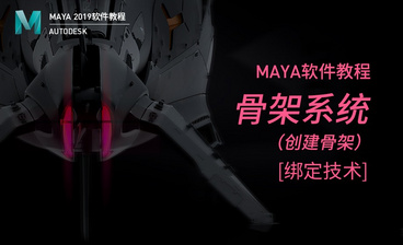 Maya-Mental Ray渲染器(下)