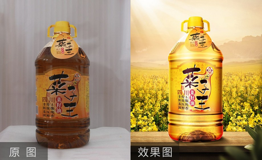 PS-健康食用植物油产品精修