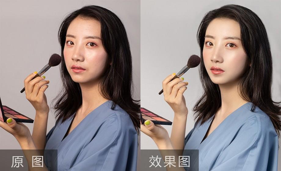 PS-美妆产品人像后期精修