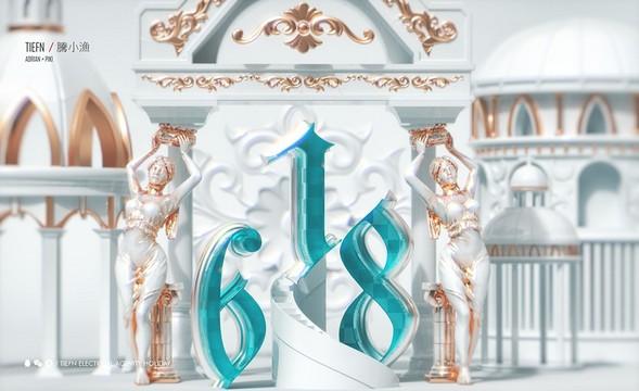 C4D+OC-618字体常见建模渲染