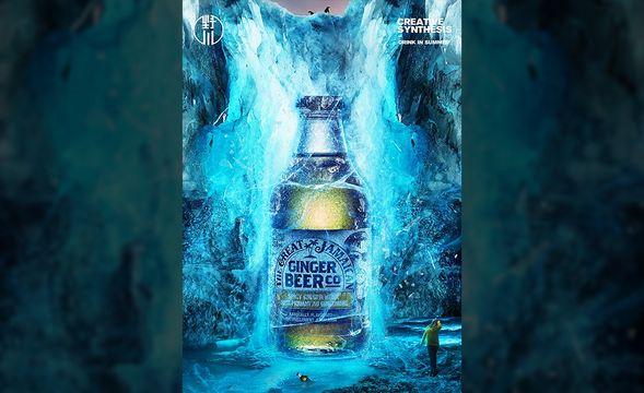 PS-夏日冰啤创意海报
