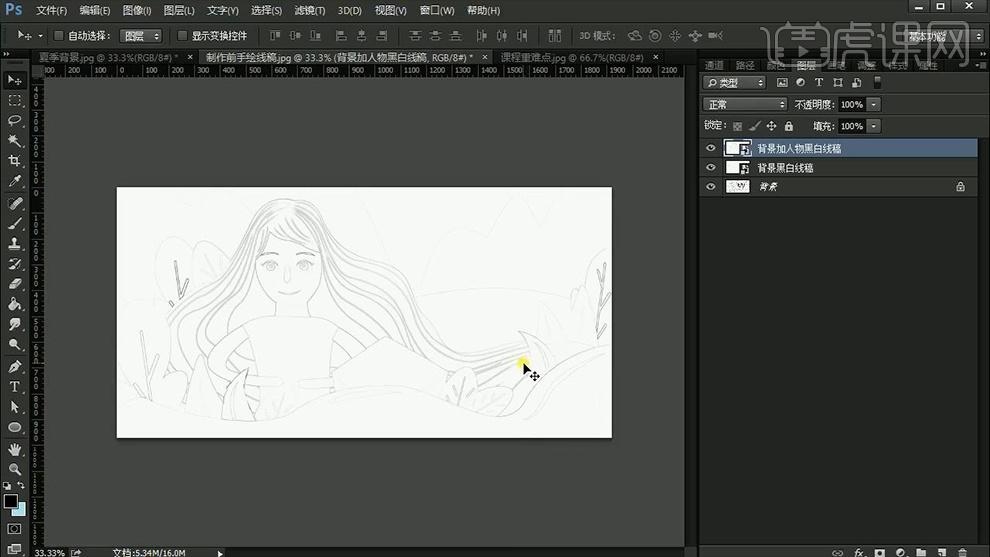 sese虎_PS-初夏插画风格首页制作(上) - 电商设计教程 - 虎课网