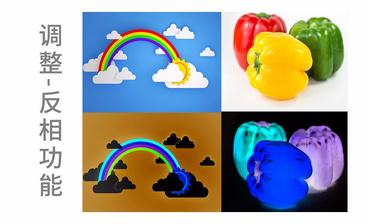 PS-调整功能-色彩平衡