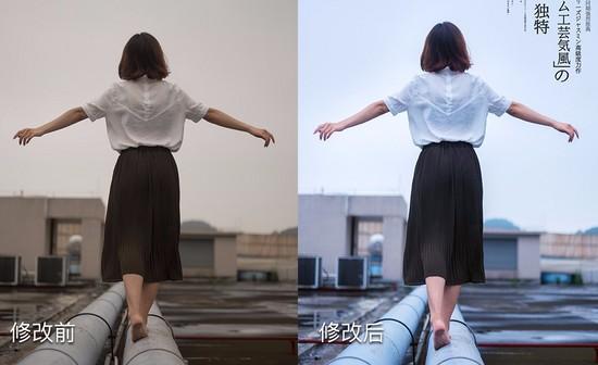 PS-日式冷调照片的打造和排版