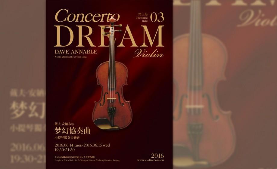 PS-小提琴海报排版设计