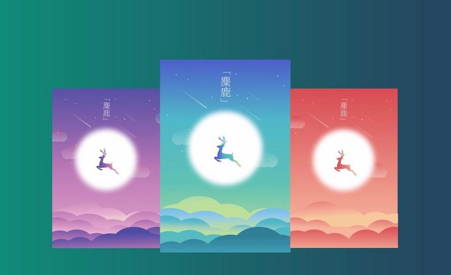 AI-UI微光风格插画海报