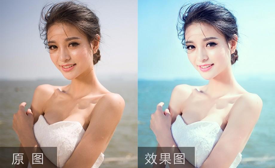 PS-清新蓝调 海景新娘写真调色