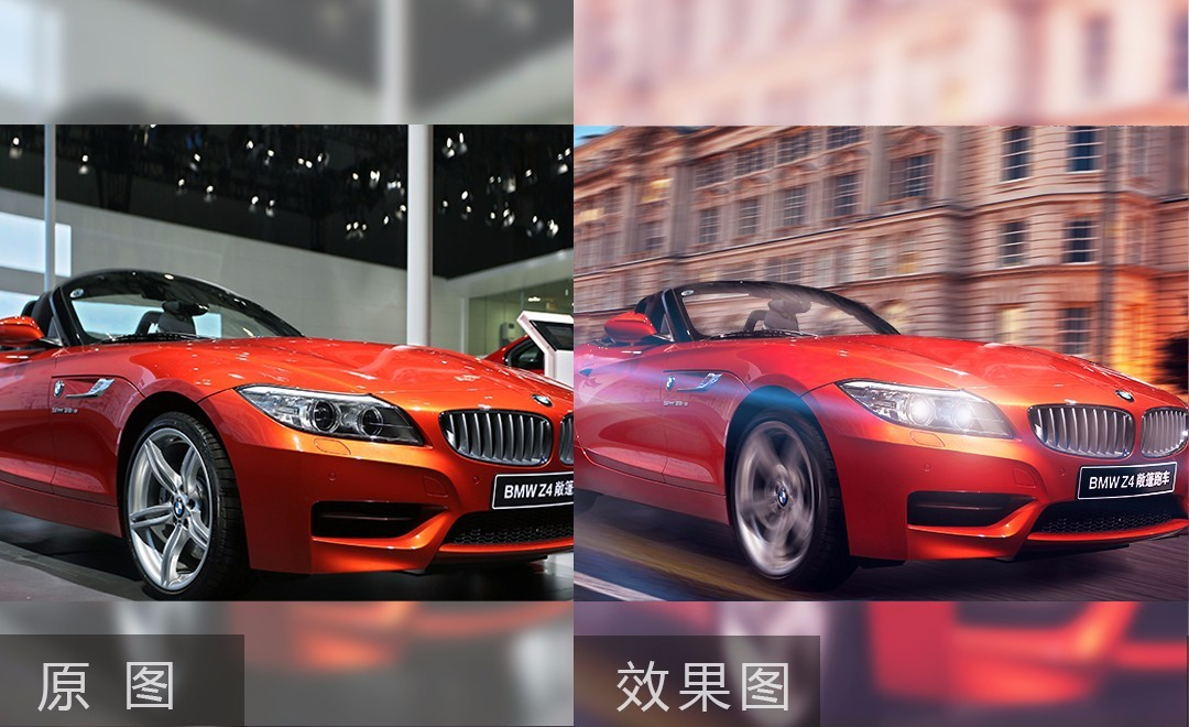 PS-车展后期处理变汽车广告