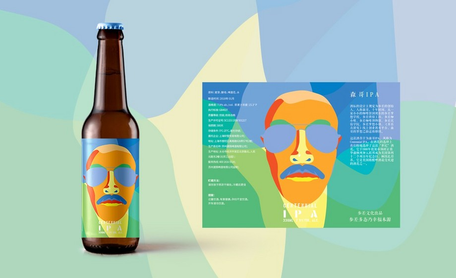 AI PS 波普风格啤酒包装设计综合设计教程 AI PS 波普风格啤酒包装设计设计 综合设计 虎课网