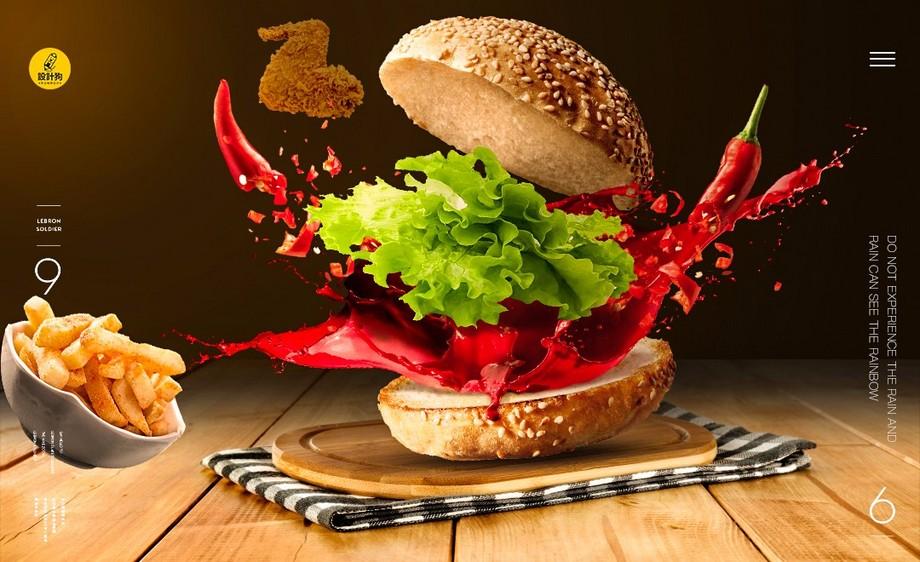PS-香辣汉堡美食合成海报