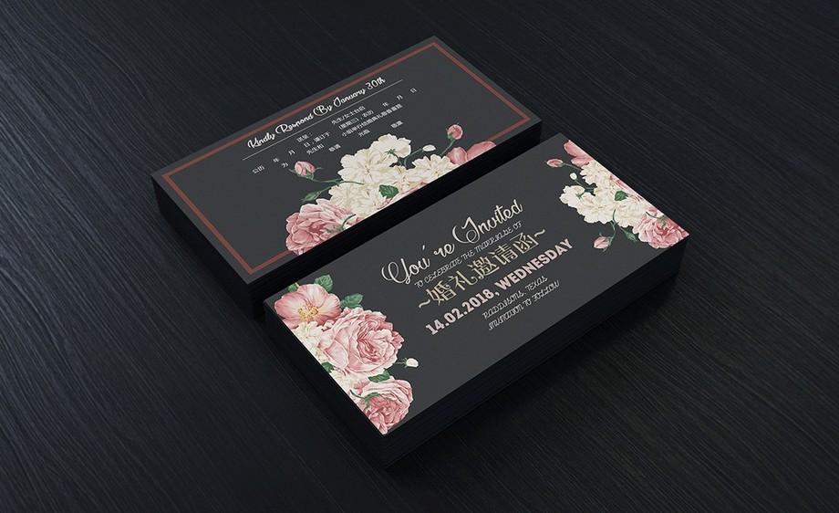 PS-黑色风格婚庆邀请函设计
