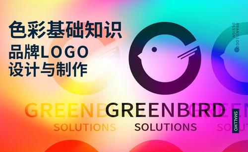 AI-青鸟咨询公司logo设计+色彩基础知识