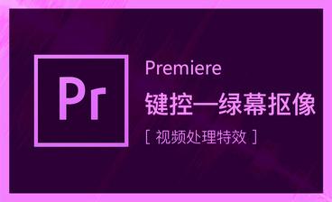 PR-生成类效果(三)