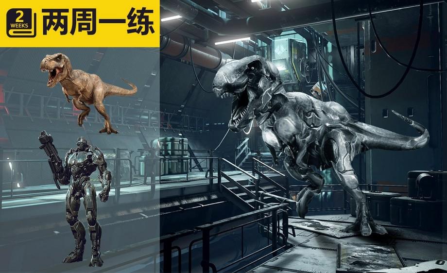 PS-机械恐龙合成