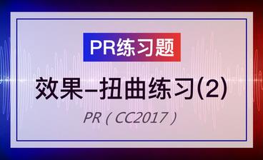 PR-制作字幕模板