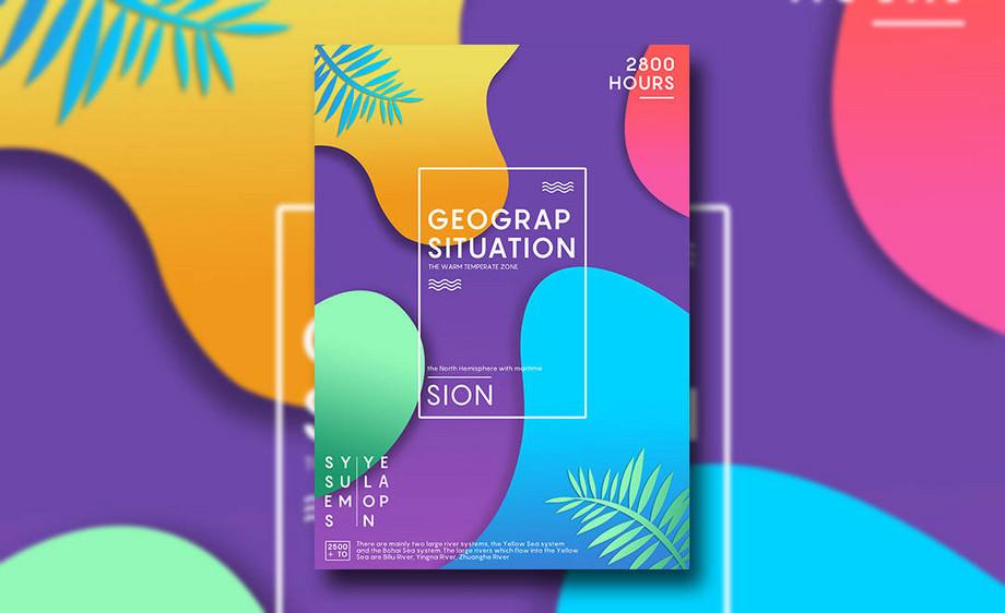 PS-剪纸风格艺术海报设计