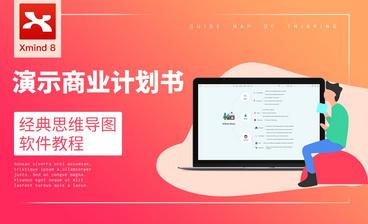 Axure-初识交互设计