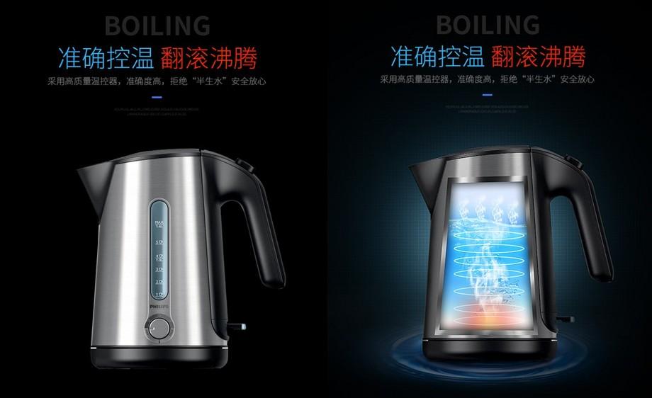 PS-热水壶内部水沸腾效果
