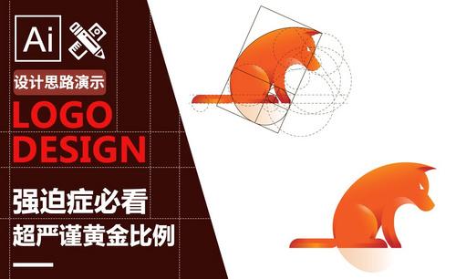 AI-【黄金比例Logo】狗