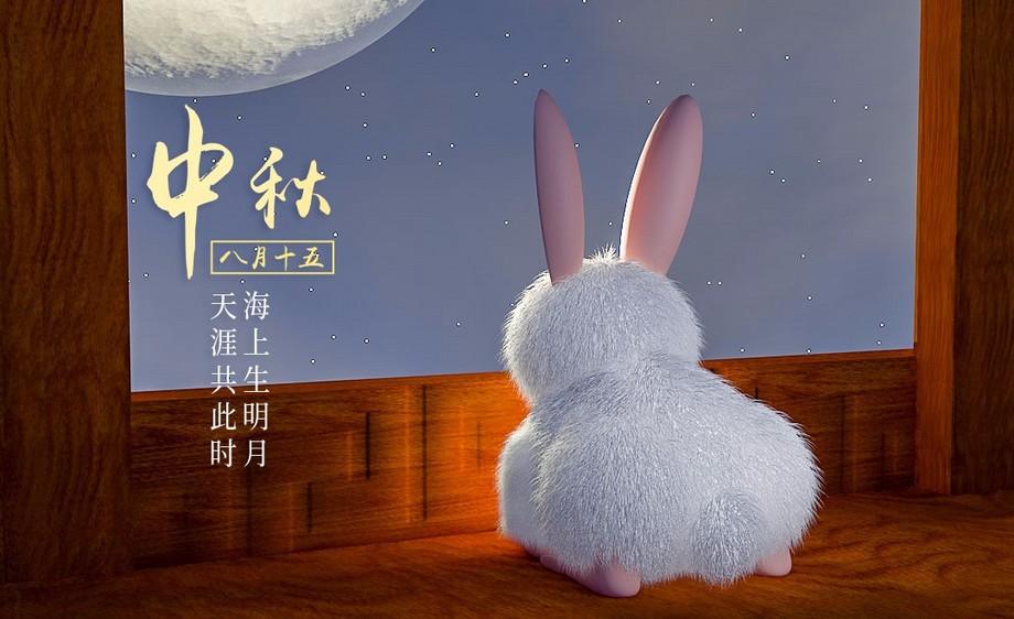 C4D-中秋玉兔望月