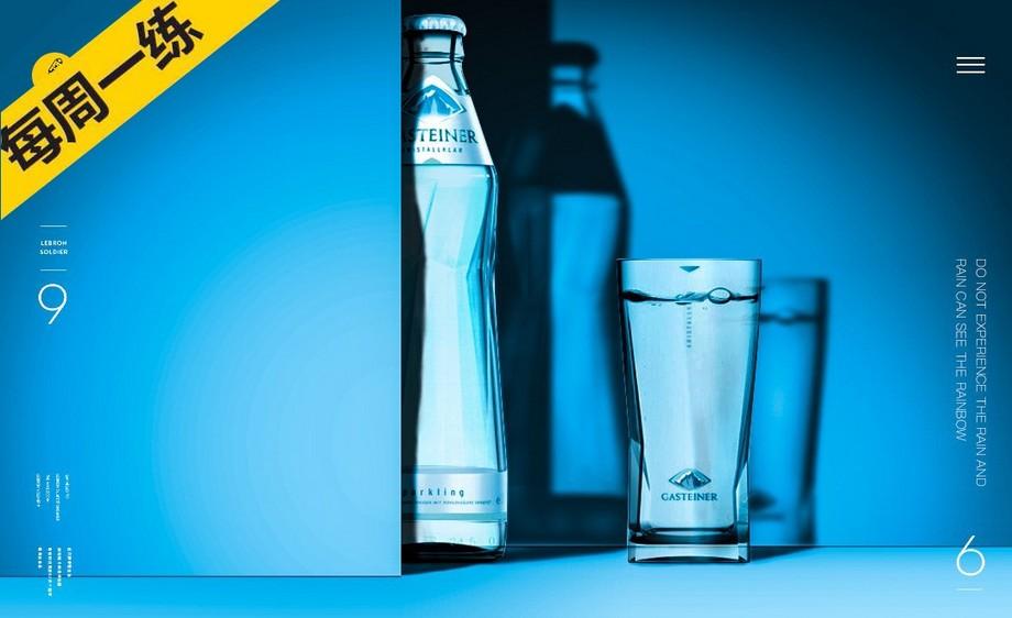 PS-透明玻璃瓶影子制作