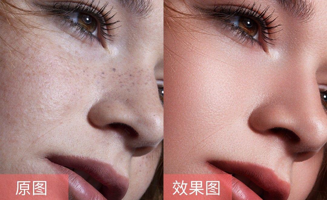 PS-商业人像如何修出完美自然的皮肤