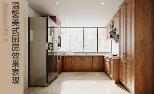 3DMAX+FS-美式厨房空间02-木纹材质
