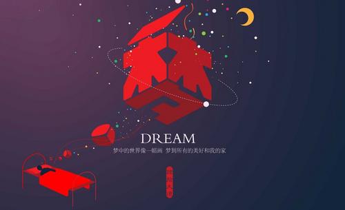 AI- 梦创意字体设计