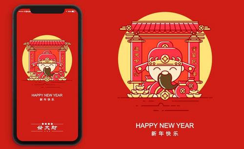 AI-鼠绘-春节喜庆迎财神闪屏