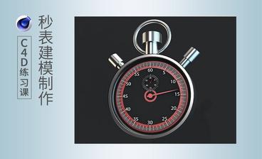C4D-家电促销电商小场景制作