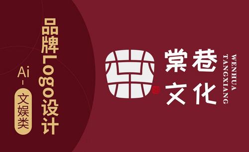 AI-印章类-文化品牌logo设计