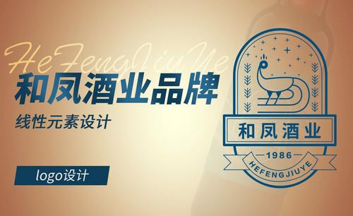 AI-线性logo-酒业品牌logo设计