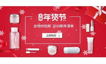PS-妇女节宣传banner动图