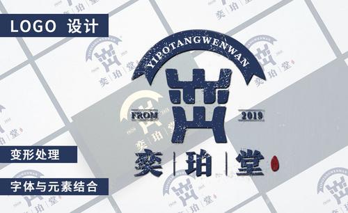 AI-文玩品牌logo设计