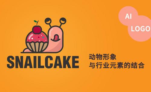 AI-餐饮甜品logo设计