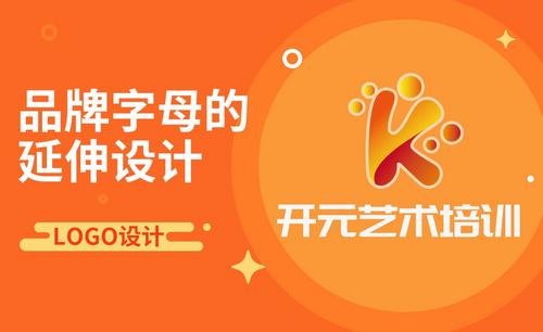 AI-艺术培训logo设计