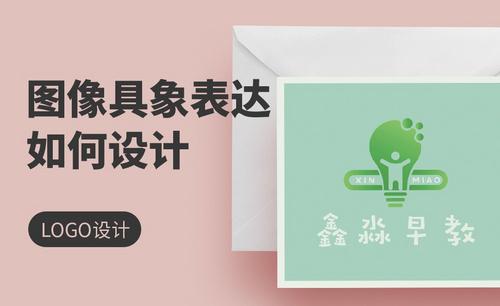 AI-早教机构logo设计
