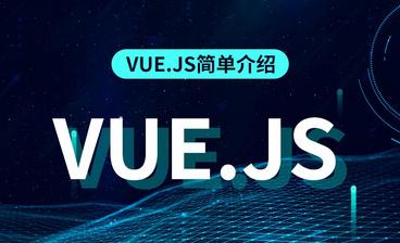 Vue.js-绑定html-class