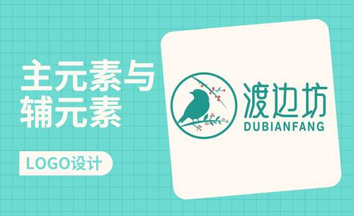 AI-女性品牌logo设计